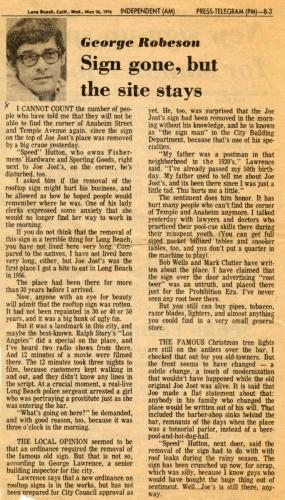 Article 012 May 1976